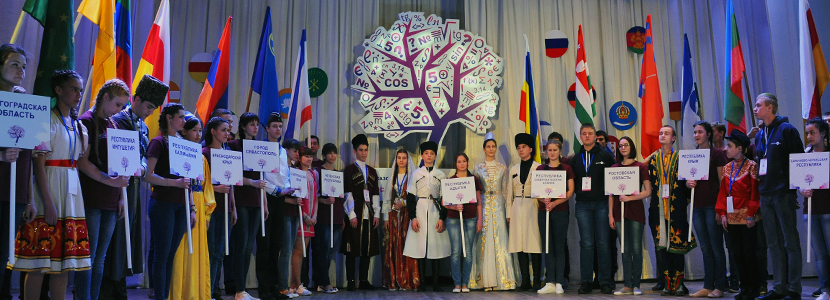 Кавказская математическая олимпиада   Международная